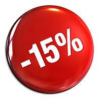 Знижка -15% на всі килими і килимові доріжки!