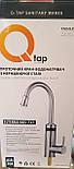 Проточный смеситель-водонагреватель нержавейка Qtap, фото 2