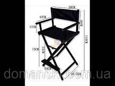 Стул для макияжа с подголовником, для визажиста. Режиссёрское кресло. Складной, деревянный., фото 3