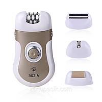 Эпилятор Rozia 6006 работает от аккумулятора + насадка для зоны бикини,  для пилинга, влажное бритье