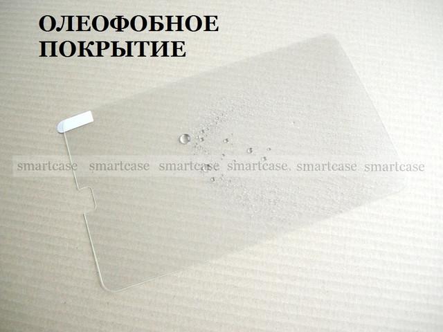 купить стекло Samsung T561 T560