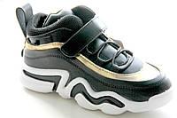 Деми кроссовки -ботинки детские apawwa 32р-21 см