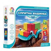 Настольная игра Smart Games Шустрая машинка (SG 018 UKR)