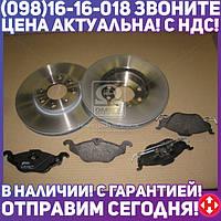 Комплект тормозной передний OPEL ASTRA G 1.2I-2.0TDI 98-09 (пр-во REMSA) 8684.00