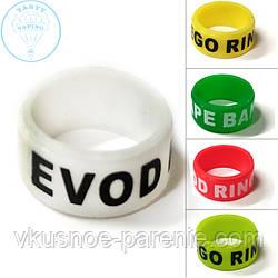 Кольцо защитное маленькое для EGO