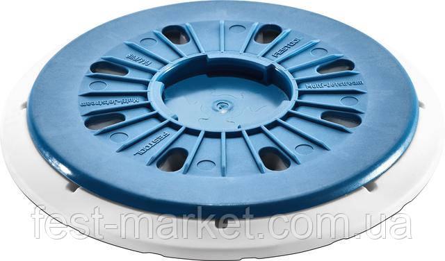 Шлифовальная тарелка жесткое исполнениеST-STF D150/MJ2-FX-H-HT Festool 202463