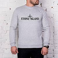 Мужской спортивный серый свитшот, кофта, лонгслив, реглан Stone Island (черный лого), Реплика