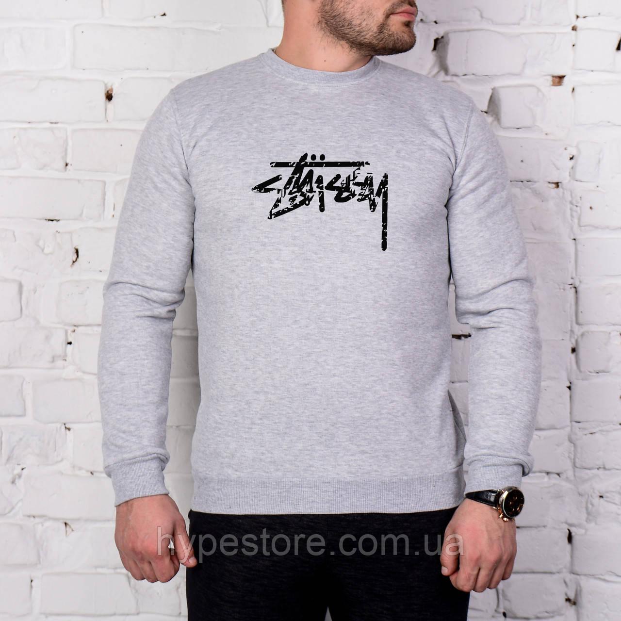 Мужской спортивный серый свитшот, кофта, лонгслив, реглан Stussy, Реплика