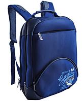 Рюкзак молодежный ZiBi BLUE