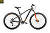 """Велосипед Spelli 29"""" SX-6200 2019"""