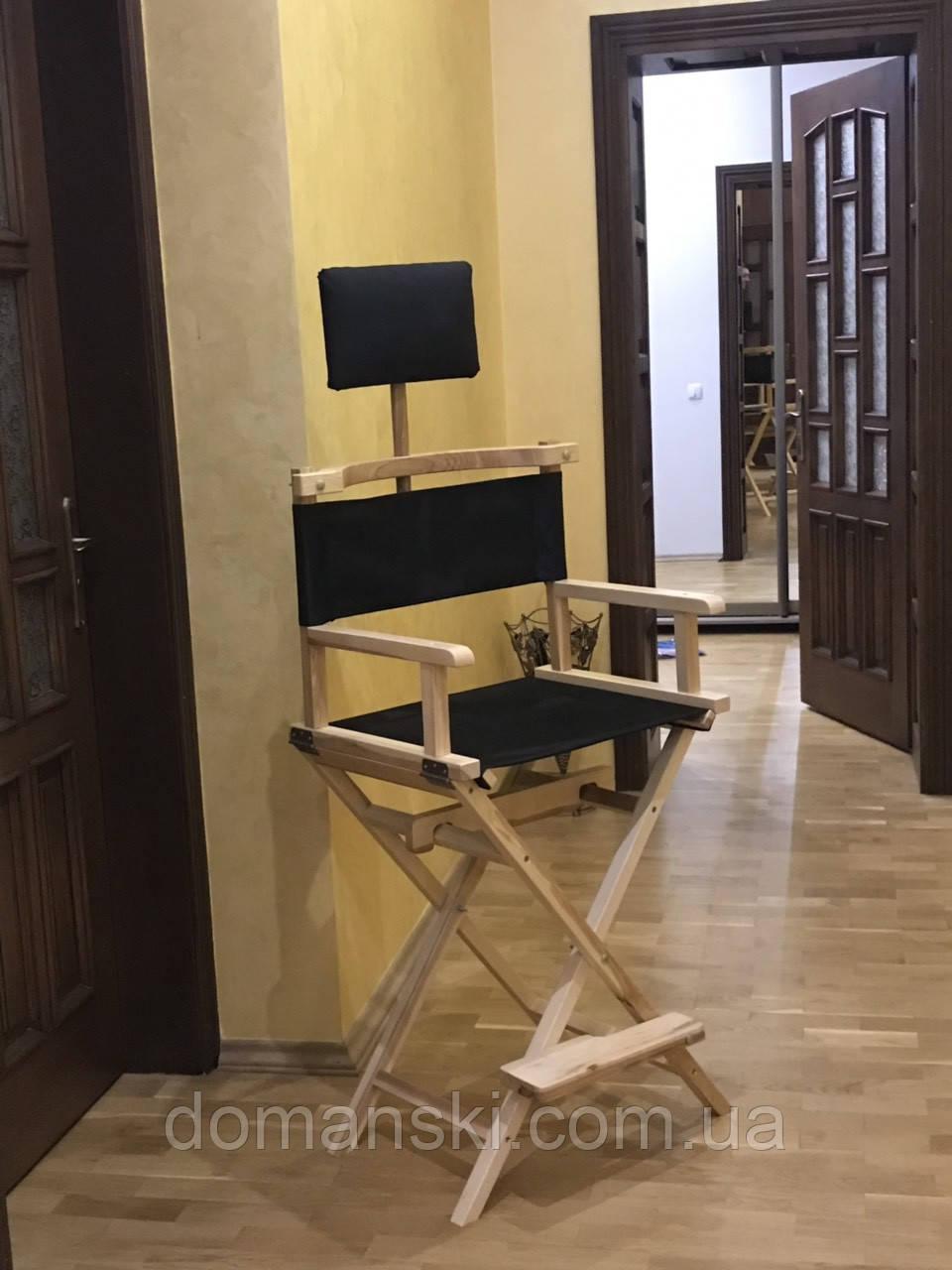 Стул для макияжа с подголовником, для визажиста. Режиссёрское кресло. Складной, деревянный.