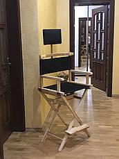 Стул для макияжа с подголовником, для визажиста. Режиссёрское кресло. Складной, деревянный., фото 2