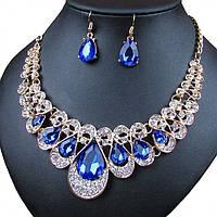 """Комплект бижутерии """"Cavalli blue"""" позолоченный с кристаллами swarovski"""