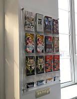 Стенд для визиток, рекламных листовок, фото 1