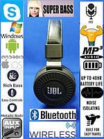 Беспроводные Bluetooth наушники JBL JB80 black edishion ( гарнитура ), фото 1