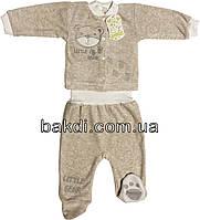 Детский костюм рост 62 (2-3 мес.) велюр кофейный на мальчика/девочку (комплект на выписку) для новорожденных СН-100