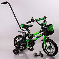 Велосипед 2-х кол. Hammer 12'' S500 + ручка зеленый