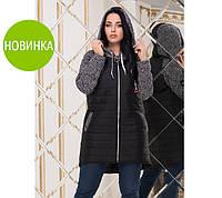 """Женская демисезонная куртка на молнии с капюшоном """"Melange"""" большие размеры"""