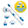 Электрическая беспроводная щетка для уборки Spin Scrubber с тремя насадками | Спин Скруббер, фото 5