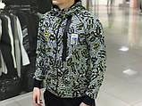 Спортивный костюм BOSCO SPORT UKRAINE. БОСКО СПОРТ УКРАИНА.Спортивные костюмы BOSCO SPORT УКРАИНА., фото 2