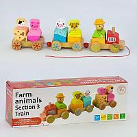 """Деревянная игрушка Паровозик """"Поезд с животными"""""""