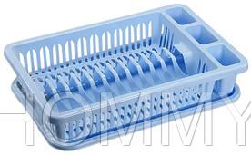 Сушка для посуды голубая