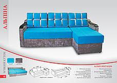 Угловой диван «Альпина», фото 3