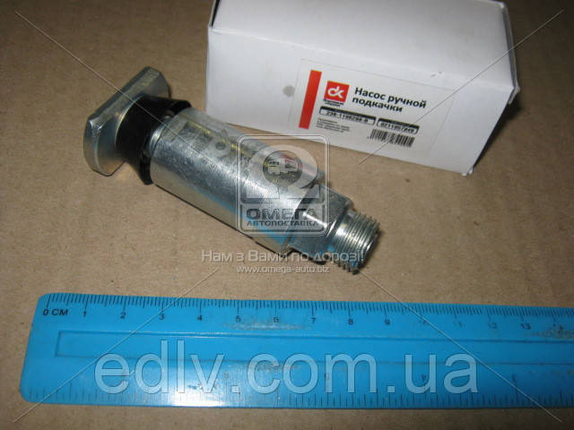 Насос ручної підкачки ЯМЗ 236-1106288-В