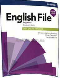 Английский язык / English File/ Student's Book+Online Practice. Учебник, Beginner / Oxford