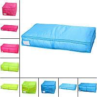 Сумка для одеял нейлоновая Genner Home размер М бирюзовая 01100/02, фото 1