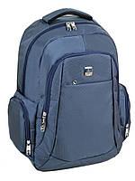 Рюкзак ранец Городской мужской для ноутбука большой нейлон Power In Eavas 3891 синий, фото 1