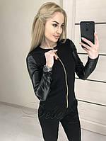 """Трикотажная короткая женская куртка-кофта с рукавами с эко кожи""""Edith"""" черный"""