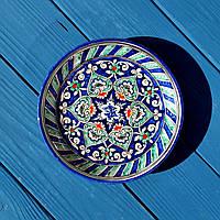 Тарелка из керамики 15 см. Риштан/Узбекистан