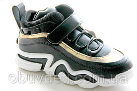 Качественные кроссовки для детей 33р -21.5см