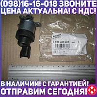 ⭐⭐⭐⭐⭐ Дозировочный блок Nissan, Opel, Renault (производство  Bosch)  0 928 400 487