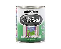 Краска латексная RUST OLEUM CHALK BOARD для школьных досок - база для тонировки 0,857л
