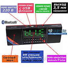Качественный ФМ Радиоприемник WS, качественный радиоприемник,фм радио,часы,будильник, фм радиоприемник,ws1515,, фото 3