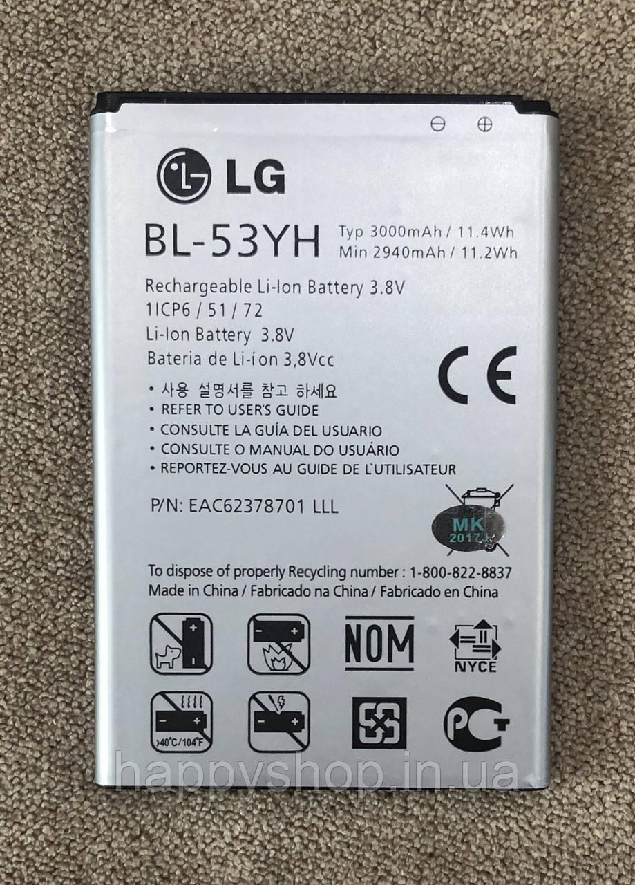 Оригинальная батарея для LG G3 D855 (BL-53YH)