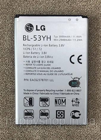 Оригинальная батарея для LG G3 D855 (BL-53YH), фото 2