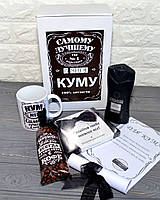 Подарочный набор для Кума