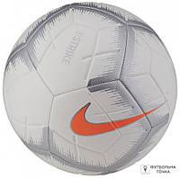 Мяч для футбола Nike Strike Event Pack (SC3496-100)