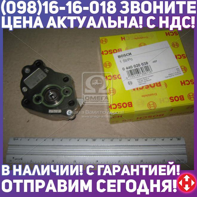 ⭐⭐⭐⭐⭐ ТНВД радиально поршневой Nissan, Opel, Renault (производство  Bosch)  0 440 020 038