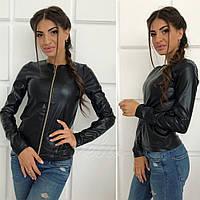 """Легкая женская демисезонная куртка из экокожи """"Karo"""" черный"""