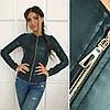 """Легкая женская демисезонная куртка из экокожи """"Karo"""" черный, фото 9"""