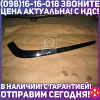 Накладка бампера ГАЗ 3110 задняя объемная правая (хром) (пр-во ГАЗ) 3110-2804150-30