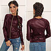 """Легкая женская демисезонная куртка из экокожи """"Karo"""" темно-бордовый, фото 5"""