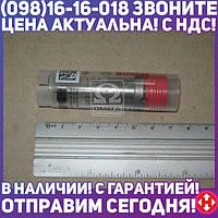 ⭐⭐⭐⭐⭐ Ремкомплект для 2-пр форсунок (пр-во Bosch) 2 437 010 059