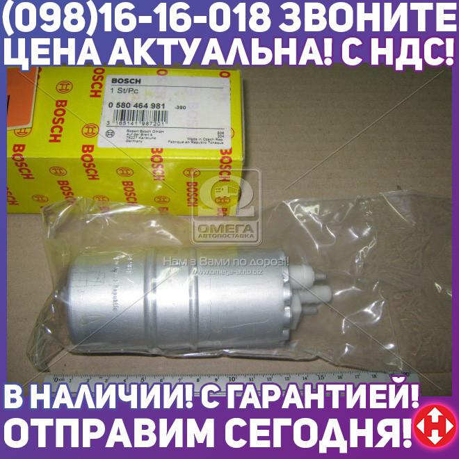 ⭐⭐⭐⭐⭐ Электробензонасос (производство  Bosch)  0 580 464 981
