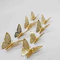 Бабочки ажурные, виниловые – 3D. Наклейки интерьерные для декора и дизайна помещения. Золото 4.