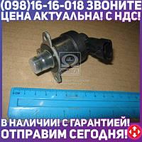 ⭐⭐⭐⭐⭐ Дозировочный блок (производство  Bosch)  0 928 400 652